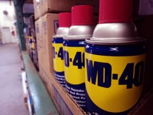 MRO solutions, Maintenance, repair, operations, ship-building & repair, facility maintenance, fleet maintenance, preventative maintenance, inventory parts & supplies